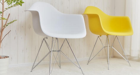 Eames Style DAR Accent Arm Chairs with Steel Eiffel Legs