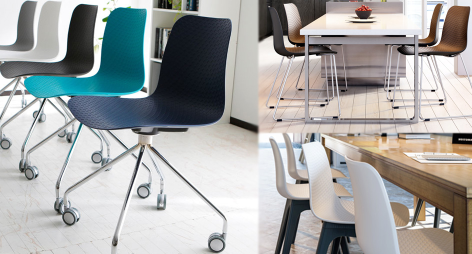Hebe Series Smart and Casual Designer Chairs