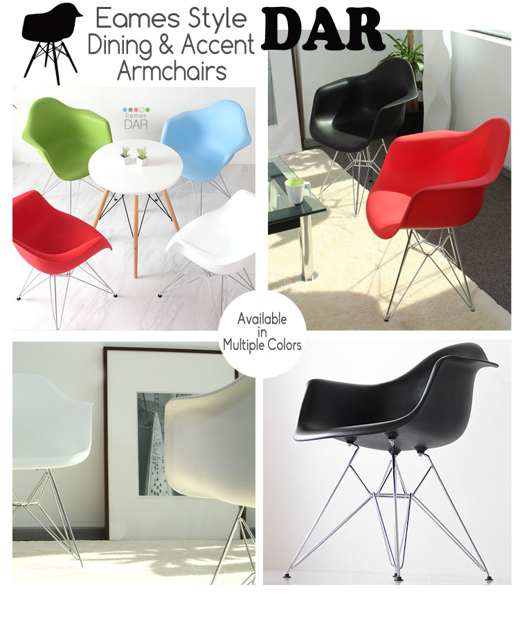 Eames DAR Dining Armchairs and Accent Chairs