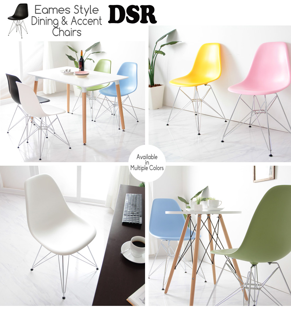 Eames DSR Dining and Accent Chairs