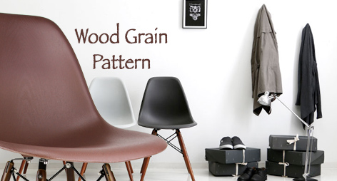 Wood Grain Pattern Modern Dining Chairs